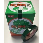 Ruban pour botteleuse MAX HT-M2
