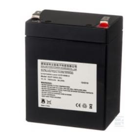 Batterie 12V pour Solo 416